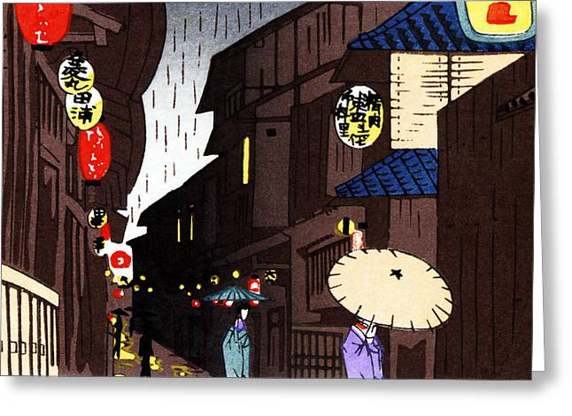Kyoto Paintings Greeting Cards - Vintage Japanese Art 26 Greeting Card by Hawaiian Legacy Archive - Printscapes