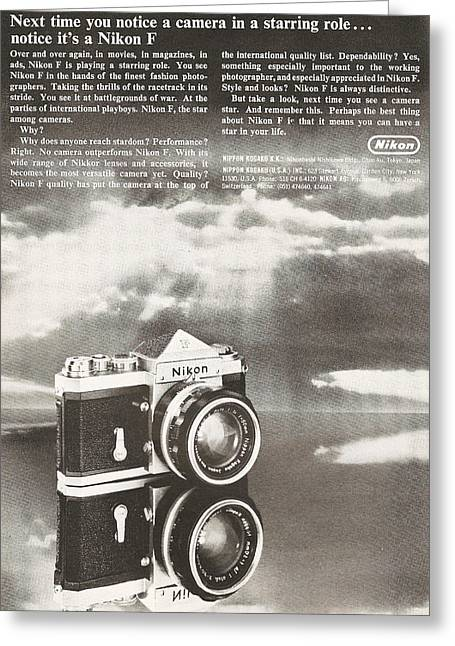 Tv Commercial Greeting Cards - Vintage Nikon Camera Greeting Card by Nomad Art And  Design