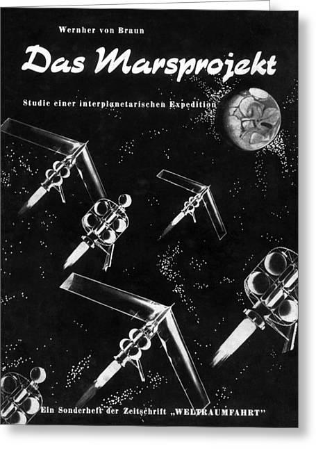 Mars Black Greeting Cards - Von Brauns Mars Project, 1952 Greeting Card by Detlev Van Ravenswaay