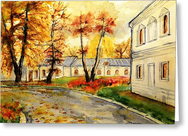 W 19 Moscow Greeting Card by Dogan Soysal