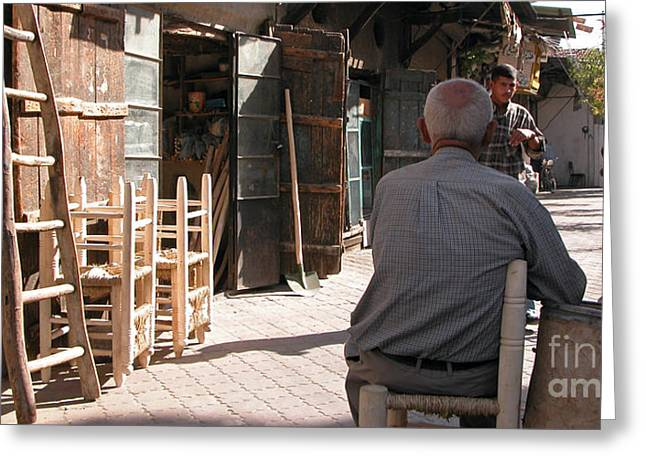 Issam Hajjar Greeting Cards - Waiting in Damascus Greeting Card by Issam Hajjar