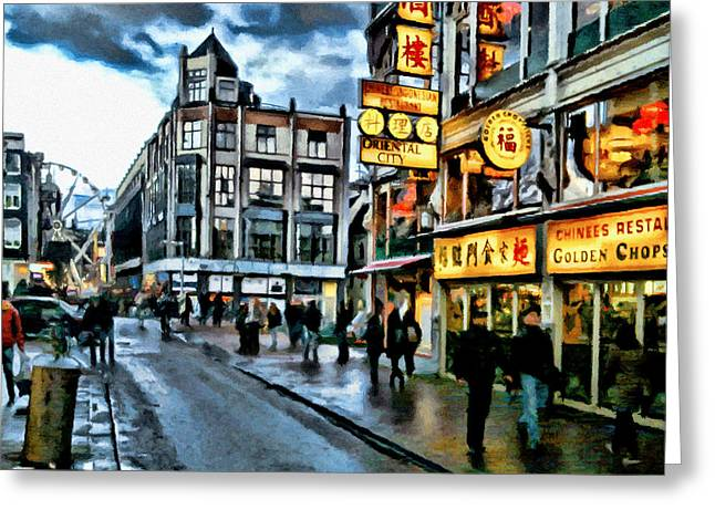 Drug House Greeting Cards - Walking Down the Street of Amsterdam Greeting Card by Yury Malkov