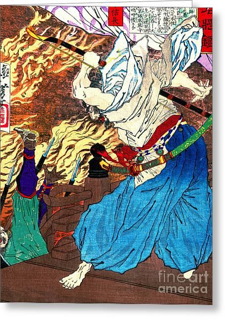 Warrior Oda Nobunaga 1880 Greeting Card by Padre Art