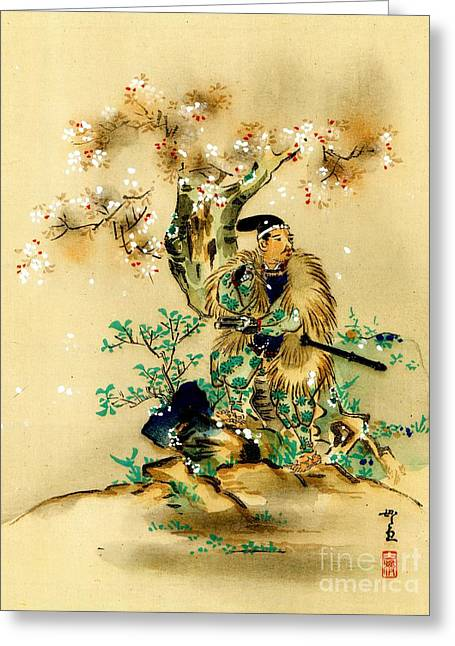 Warrior Resting By Blossoming Tree 1895 Greeting Card by Padre Art