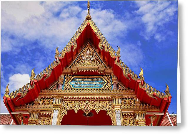 Temple Photographs Greeting Cards - Wat Chalong 2 Greeting Card by Metro DC Photography