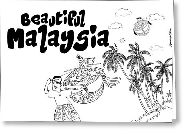 Kites Drawings Greeting Cards - Wau Greeting Card by Abd Rahim