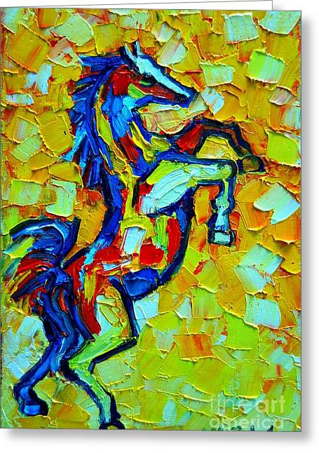 Courage Paintings Greeting Cards - Wild Horse Greeting Card by Ana Maria Edulescu