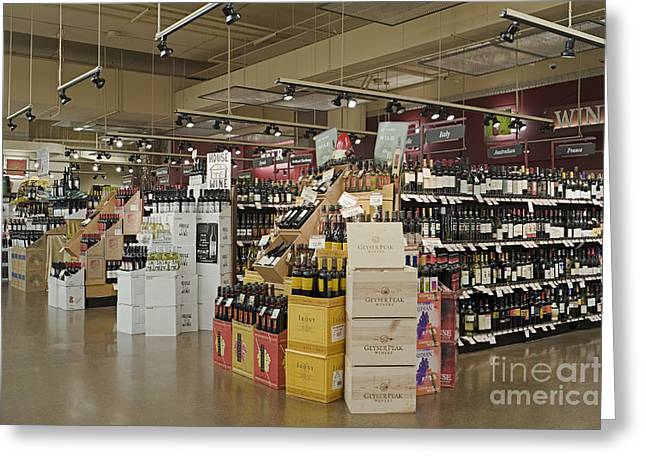 Grocery Store Greeting Cards - Wine Section in a Supermarket Greeting Card by Robert Pisano
