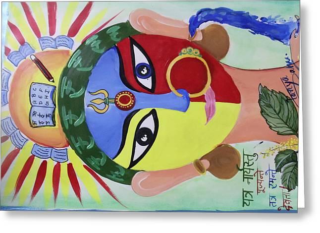 Goddess Durga Paintings Greeting Cards - Womens Power  Greeting Card by Tanya Sahu