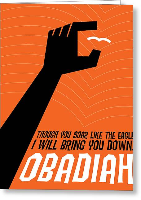 Minor Prophet Greeting Cards - Word Obadiah Greeting Card by Jim LePage
