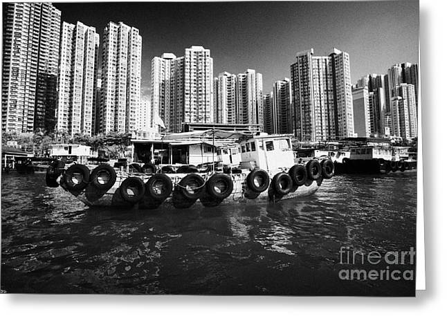 Working Boats Greeting Cards - Working Boats And House Boats In Aberdeen Harbour In Front Of Apartment Buildings Hong Kong Hksar Greeting Card by Joe Fox