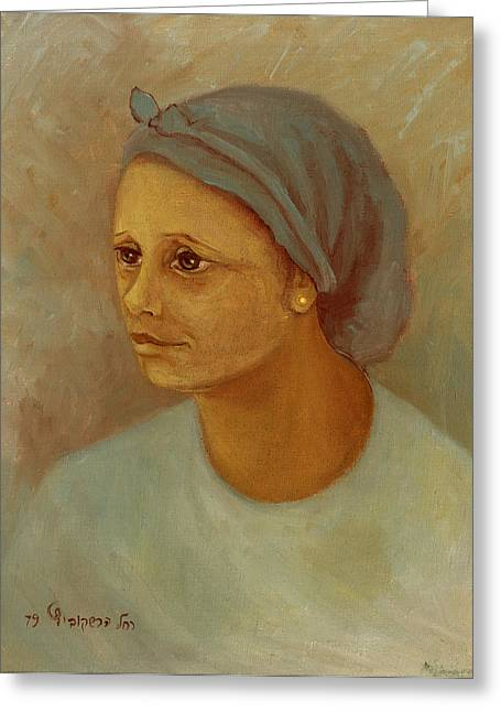 Covered Head Paintings Greeting Cards - Working woman Greeting Card by Rachel Hershkovitz