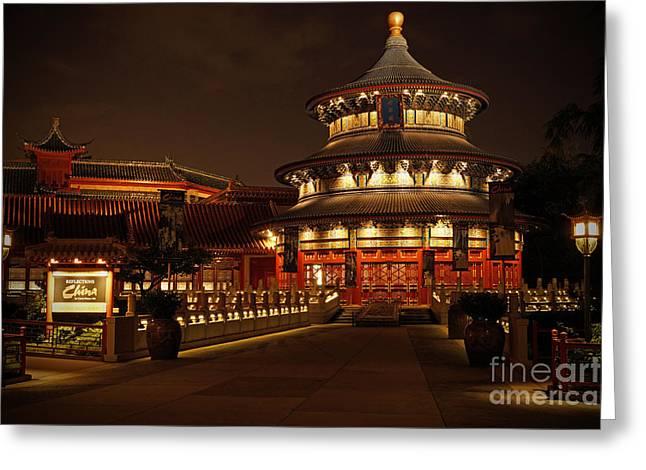 World Showcase Greeting Cards - World Showcase - China Pavillion Greeting Card by AK Photography
