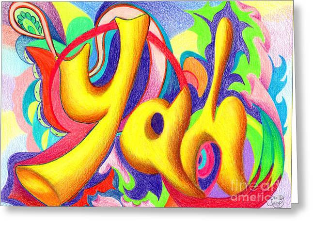 Adonai Greeting Cards - Yah Greeting Card by Nancy Cupp