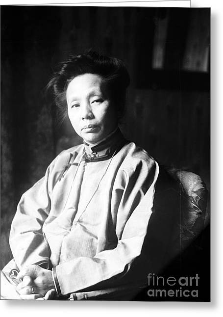 Kin Greeting Cards - Yamei Kin, Chinese Doctor And Pioneer Greeting Card by Science Source