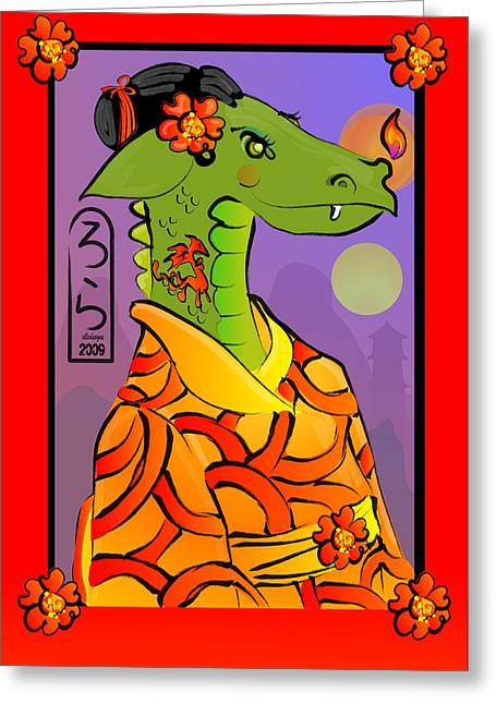 Purple Robe Greeting Cards - Year of the Dragon Greeting Card by LD Gonzalez
