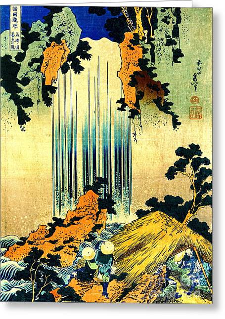 1833 Greeting Cards - Yoro Waterfall in Mino 1833 Greeting Card by Padre Art