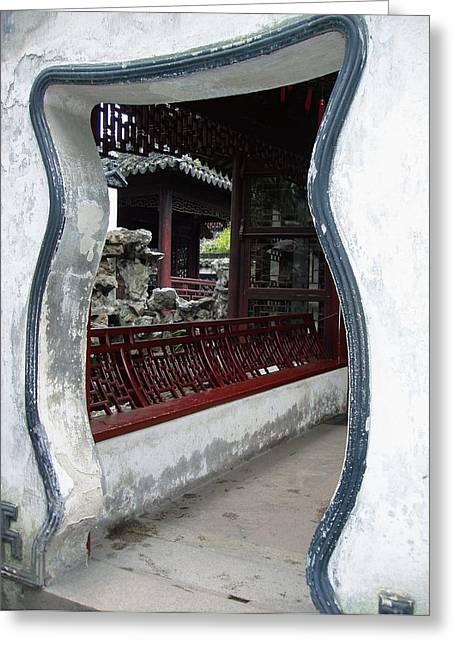 Yuan Dynasty Greeting Cards - Yu Yuan Doorway Greeting Card by Jenny Hudson