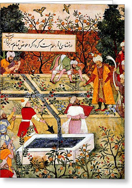 Descendant Greeting Cards - Zahir-ud-din Muhammad Babur, First Greeting Card by Photo Researchers