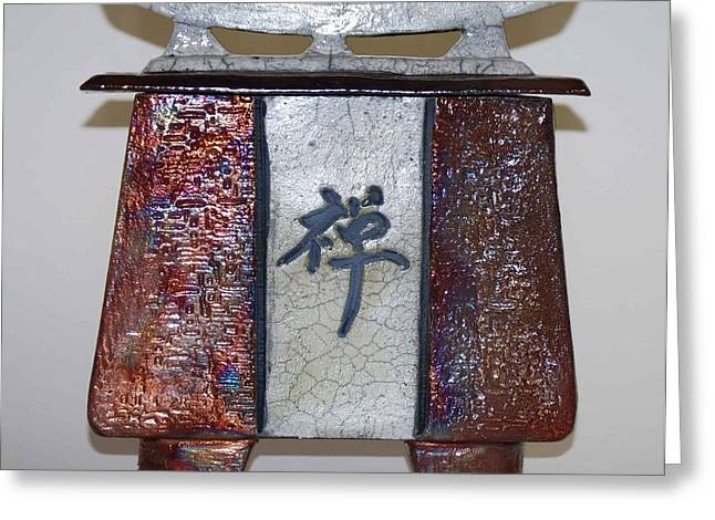 Raku Ceramics Greeting Cards - Zen Vessel - Med Greeting Card by Victoria Page