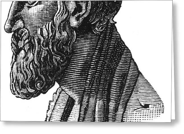 ZENO OF ELEA (c495-c430 B.C.) Greeting Card by Granger