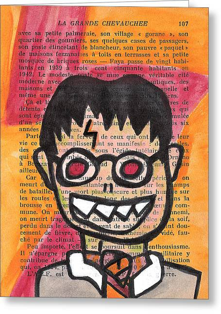 Macbre Greeting Cards - Zombie Harry Potter Greeting Card by Jera Sky