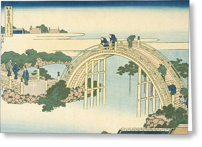Century Series Greeting Cards -  Drum Bridge of Kameido Tenjin Shrine from the Series Wondrous Views of Famous Bridges in All the Pr Greeting Card by Katsushika Hokusai