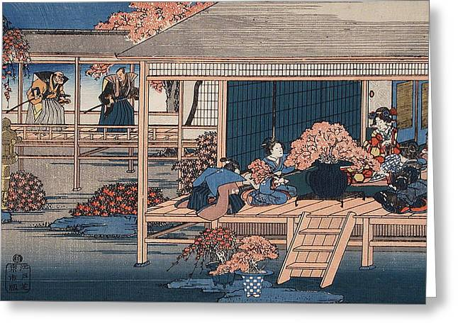 Envoys From The Shogun Approach Lady Kaoyo  Greeting Card by Hiroshige