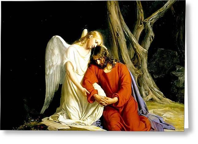 In Gethsemane Greeting Card by Carl Bloch