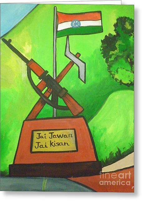 Jai Jawan Jai Kisan  Greeting Card by Artist Nandika  Dutt