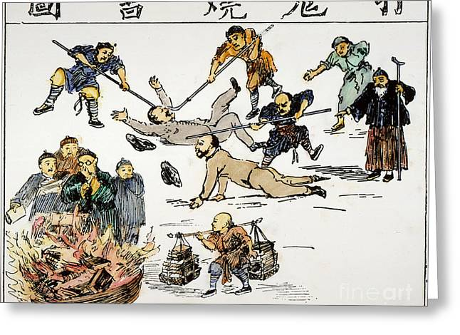 Discrimination Greeting Cards - China: Anti-west Cartoon Greeting Card by Granger