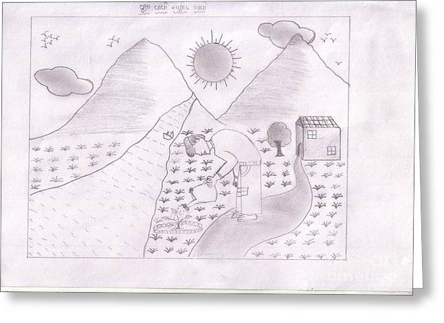 Save Our Planet Drawings Greeting Cards - 03 Greeting Card by Aatman Dholakia