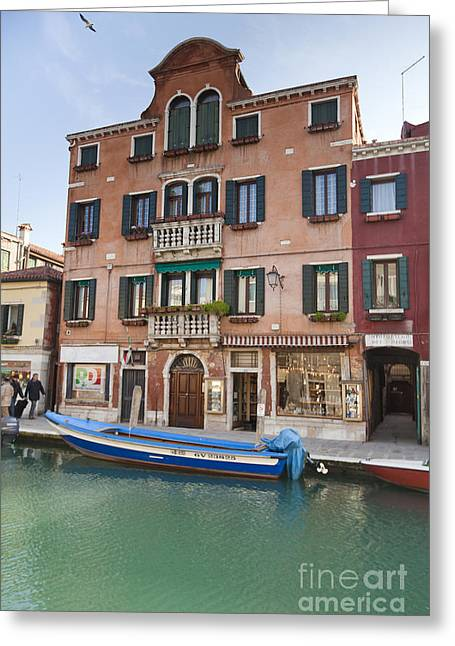 Outfit Greeting Cards -  Murano Island Greeting Card by Andre Goncalves