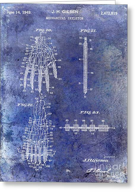 Sculling Greeting Cards - 1911 Mechanical Skeleton Patent Blue Greeting Card by Jon Neidert