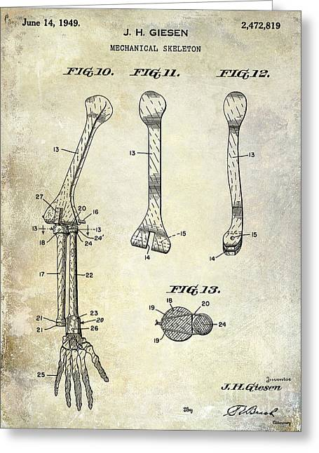 Sculling Greeting Cards - 1911 Mechanical Skeleton Patent Greeting Card by Jon Neidert