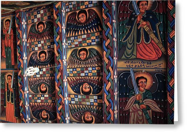 Abba Pantaleon Monastery, Axum, Ethiopia Greeting Card by Aidan Moran