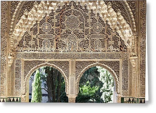 Alhambra windows Greeting Card by Jane Rix