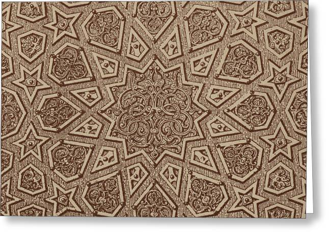 Arabian Textile Pattern Greeting Card by Arabian School