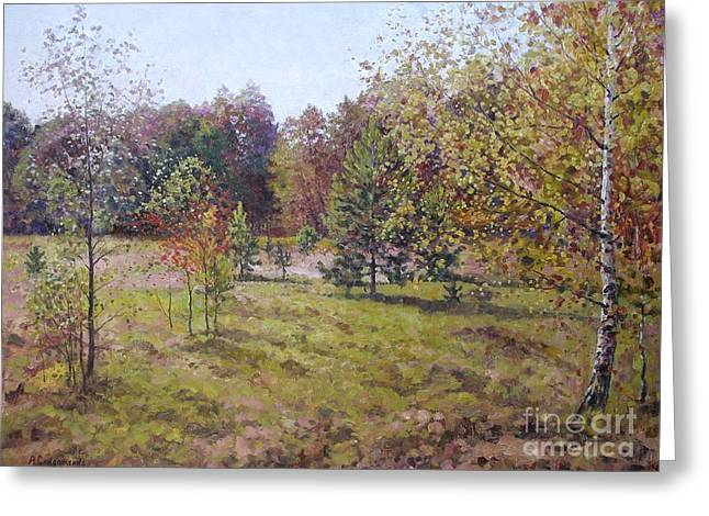 Andrey Greeting Cards - Autumn forest Greeting Card by Andrey Soldatenko