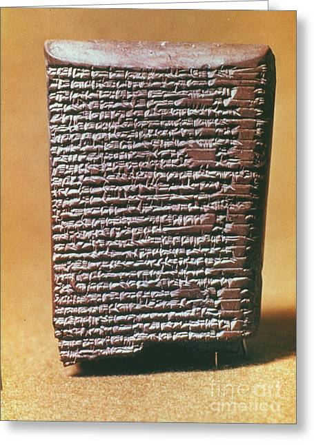 Babylon Greeting Cards - Babylonian Clay Tablet Greeting Card by Granger
