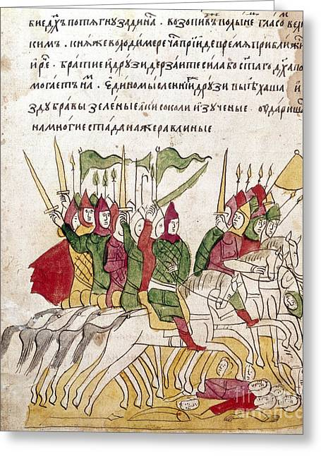 Slavonic Greeting Cards - Battle Of Kulikovo, 1380 Greeting Card by Granger