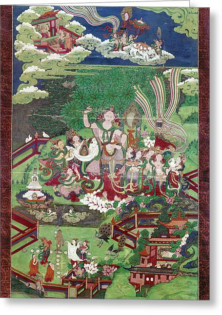 Tibetan Woman Greeting Cards - Birth Of Buddha Greeting Card by Granger