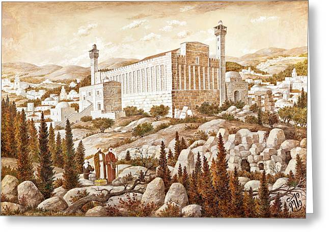 Cave Of The Patriarchs Greeting Card by Aryeh Weiss