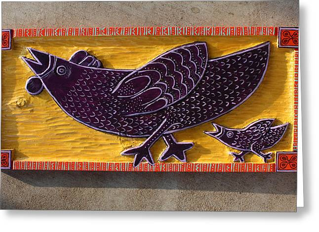 Birds Reliefs Greeting Cards - Chicken and Chicken Little Greeting Card by James Neill
