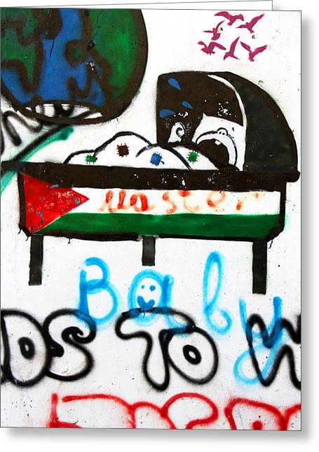 Holy Land Art Greeting Cards - Crying Baby Greeting Card by Munir Alawi