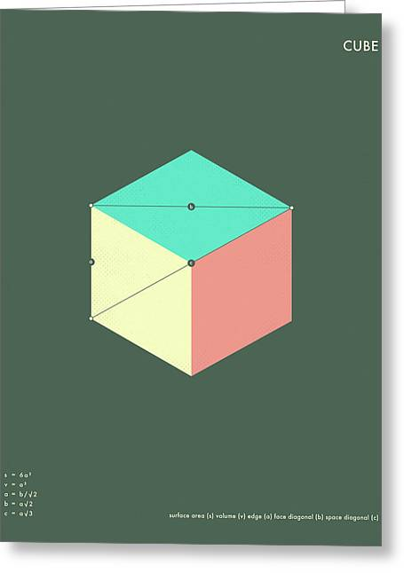 Geometric Art Greeting Cards - Cube Greeting Card by Jazzberry Blue