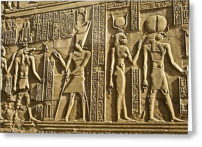 Pharaoh Greeting Cards - Egyptian Temple Art Greeting Card by Michele Burgess