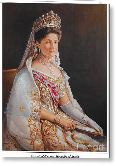 British Royalty Greeting Cards - Empress Alexandra Feodorovna of Russia Greeting Card by George Alexander