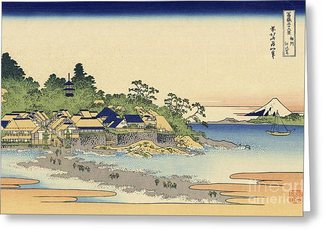 Enoshima In Sagami Province Greeting Card by Katsushika Hokusai