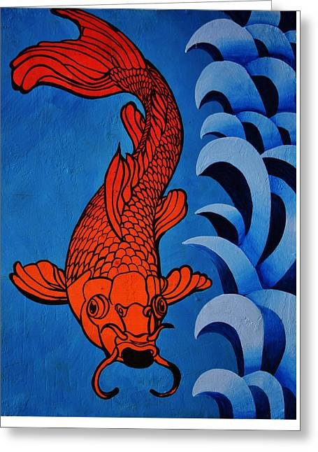 Fish 2 Greeting Card by Stephen Humphries